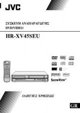 Buy JVC 3834RV0038F-GR Operating Guide by download Mauritron #291142