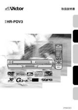 Buy JVC LPT0844-001A Operating Guide by download Mauritron #292994