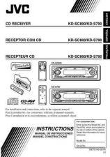 Buy JVC KD-SC800 schem Service Manual by download Mauritron #282230