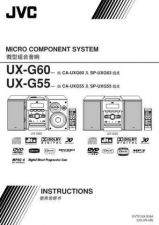 Buy JVC MB524ICS Service Manual by download Mauritron #277867