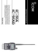 Buy Icom IC91A AD Operating Guide by download Mauritron #314559