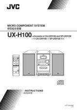Buy JVC mb248ict Service Manual Circuits Schematics by download Mauritron #276161