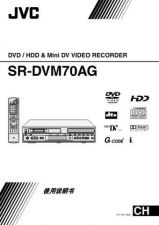 Buy JVC LPT1021-002A Operating Guide by download Mauritron #293559