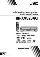 Buy JVC LPT0761-003A Operating Guide by download Mauritron #292856