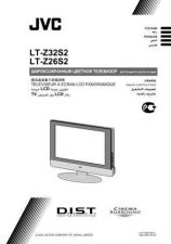 Buy JVC LCT1599-001A_Fra Operating Guide by download Mauritron #291729