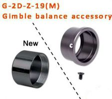 Buy Walkera Gimbal G-2D(M) Parts G-2D-Z-19 Gimble Balance Accessory
