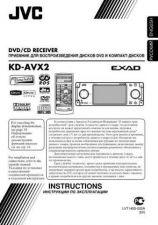 Buy JVC ma254iru Service Manual Circuits Schematics by download Mauritron #275578
