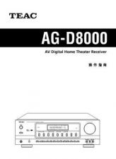 Buy Teac AGD8000China Operating Guide by download Mauritron #318276