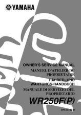 Buy Yamaha 5PH-28199-31 Manual by download Mauritron #330228