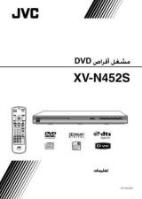 Buy JVC LPT1162-003A Operating Guide by download Mauritron #294233