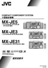 Buy JVC MX-JE3-4 Service Manual by download Mauritron #282901