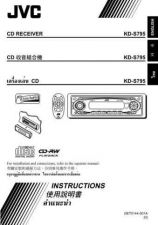 Buy JVC KD-S795 Service Manual by download Mauritron #282212