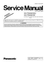 Buy Panasonic KX-TD61291CE Manual by download Mauritron #300301