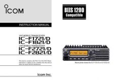 Buy Icom IC-M45A Marine Operating Guide by download Mauritron #317401