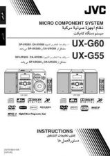 Buy JVC MB524IPE Service Manual by download Mauritron #277869