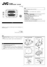 Buy JVC CS-BB2-2 Service Manual by download Mauritron #273949