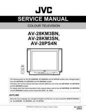 Buy JVC YA075 Service Manual by download Mauritron #278656