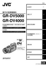 Buy JVC LYT1199-001A Operating Guide by download Mauritron #295523