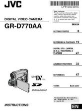 Buy JVC LYT1646-001A Operating Guide by download Mauritron #297491