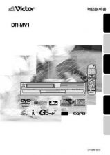 Buy JVC LPT0886-001B Operating Guide by download Mauritron #293080