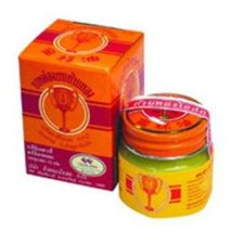 Buy 50 g. GOLDEN CUP BALM JAR Ointment Herbal Medicine Pain Relief +Free Shipping