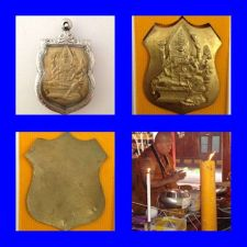 Buy HIGHEST GOD BRAHMA RIAN PHRA PHROM JAKKRAPAT LP SAITHONG PROM THAI AMULET