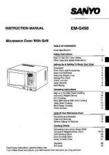 Buy Sanyo EMG450 Operating by download Mauritron #315793
