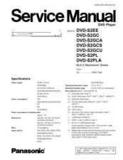 Buy Sharp DVD-S2GC Manual by download Mauritron #298375