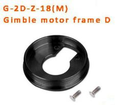 Buy Walkera Gimbal G-2D(M) Parts G-2D-Z-18 Gimble Motor Frame D