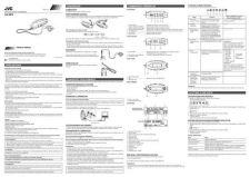 Buy JVC XA-MP2-4 Service Manual by download Mauritron #277275