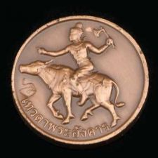 Buy Mar Angel Coin riding buffalo Copper Powerful Love Money Luck Rare Thai Amulet