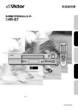 Buy JVC LPT0745-001B Operating Guide by download Mauritron #292738