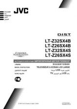 Buy JVC LCT1733-002A-AR_2 Operating Guide by download Mauritron #291822