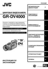 Buy JVC LYT1129-011B Operating Guide by download Mauritron #295248