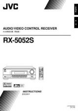 Buy JVC RX-5052S-12 Service Manual by download Mauritron #276466