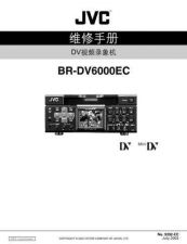 Buy JVC BR-DV6000EC Service Manual by download Mauritron #281336