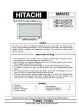 Buy Hitachi CMP-4121HD(CMP-420)42PMA-400 Service Manual by download Mauritron #289033