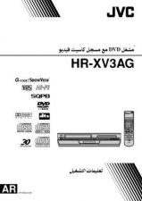Buy JVC LPT0806-003B Operating Guide by download Mauritron #292961