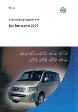 Buy Volkswagen T4 VW T4 Transporter SSP 310(1) by download #333840