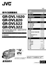Buy JVC LYT0964-002A 2 Operating Guide by download Mauritron #294758
