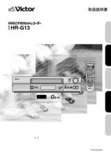Buy JVC LPT0743-001A Operating Guide by download Mauritron #292733