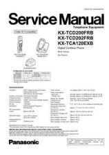 Buy Panasonic KX-TCD152HGB Manual by download Mauritron #299962