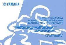 Buy Yamaha 1S3-28199-60 Quad ATV Bike Manual by download #333947