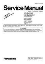 Buy Panasonic TVM50E_NE_SUP2 Manual by download Mauritron #302457