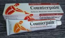 Buy Counterpain Analgesic Balm Hot Cream 120g SQUIBB +Free Shipping
