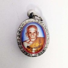 Buy LP PERM LOCKET PENDANT WAT PORM-KAEW BE.2551 THAI AMULET BUDDHA