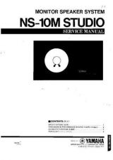 Buy Yamaha NS10M Service Manual by download Mauritron #337772