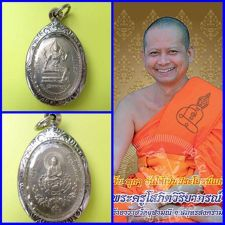 Buy GODDESS OF WEALTH TAOW WESSUWAN PROM MA COIN FIRST DIVISION THAI AMULET