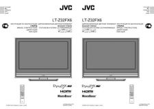 Buy JVC LCT2026-001A-H-FR Operating Guide by download Mauritron #292072