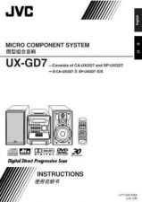 Buy JVC UX-GD7-18 Service Manual by download Mauritron #277182